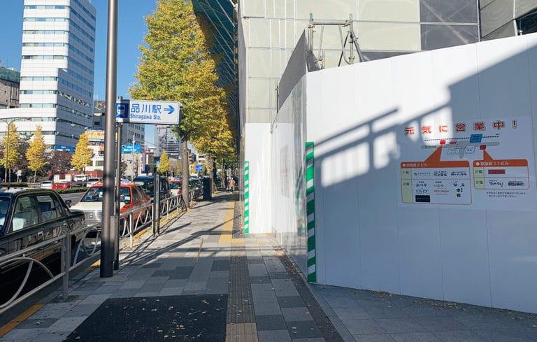 道なりに直進しますと左側が第一京浜になります。この通りを直進します。