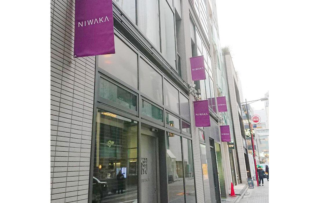 6.直進すると左側に「GRANBELL GINZA」があります。目印は、パープルの旗で「NIWAKA」と書いてあるビルになります。