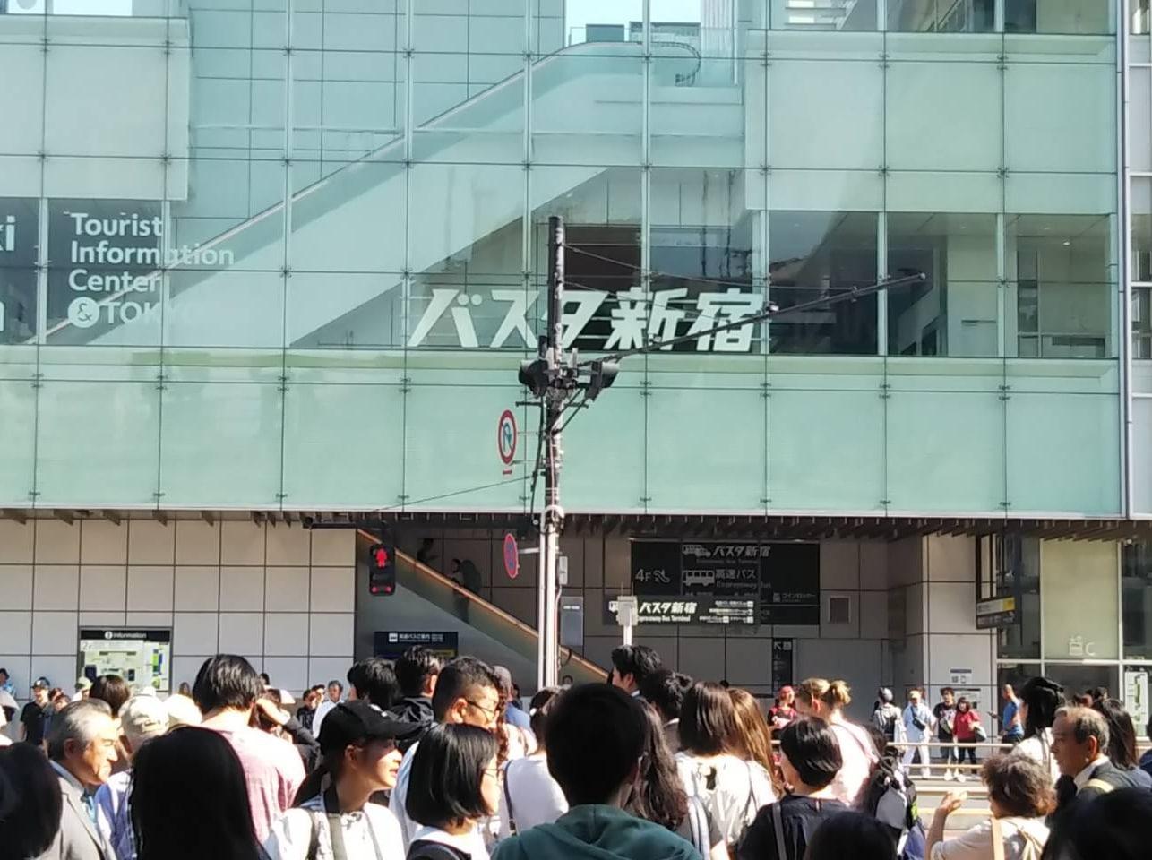 2.目の前にバスタ新宿が見えますので、その横断歩道を渡ります。
