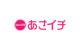 NHK「あさイチ」1月28日(月)放送分