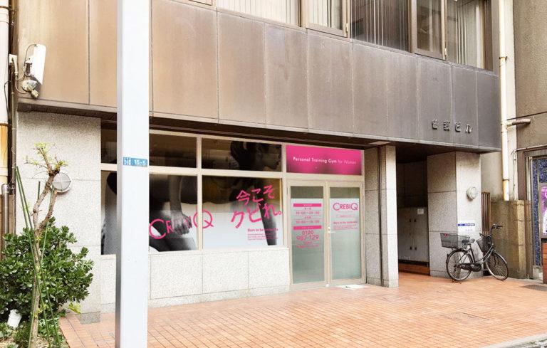 CREBIQ上野店