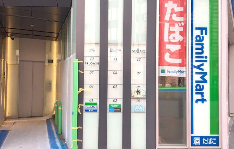 ガストの隣にファミリーマートがあります。このビルの9FがCREBIQ池袋店となります。
