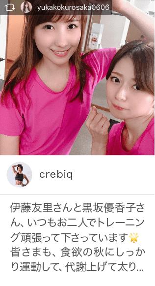 伊藤友里さんと黒坂優香子さん、いつもお二人でトレーニング頑張って下さっています。