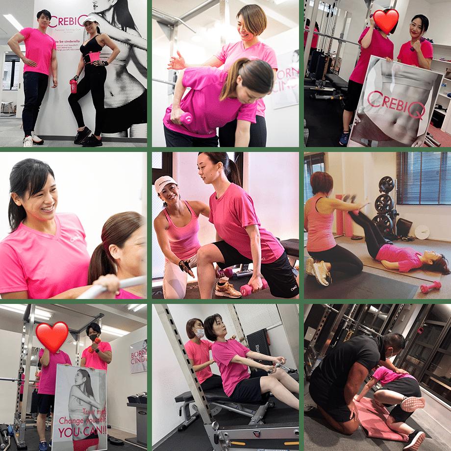 たくさんの女性が 理想のカラダを目指して CREBIQでトレーニングしています!