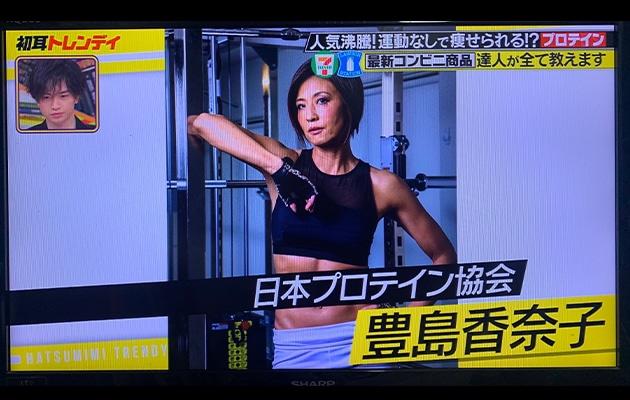 TBS 「林先生の初耳学」