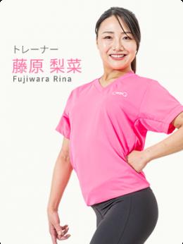 fujiwara_rina