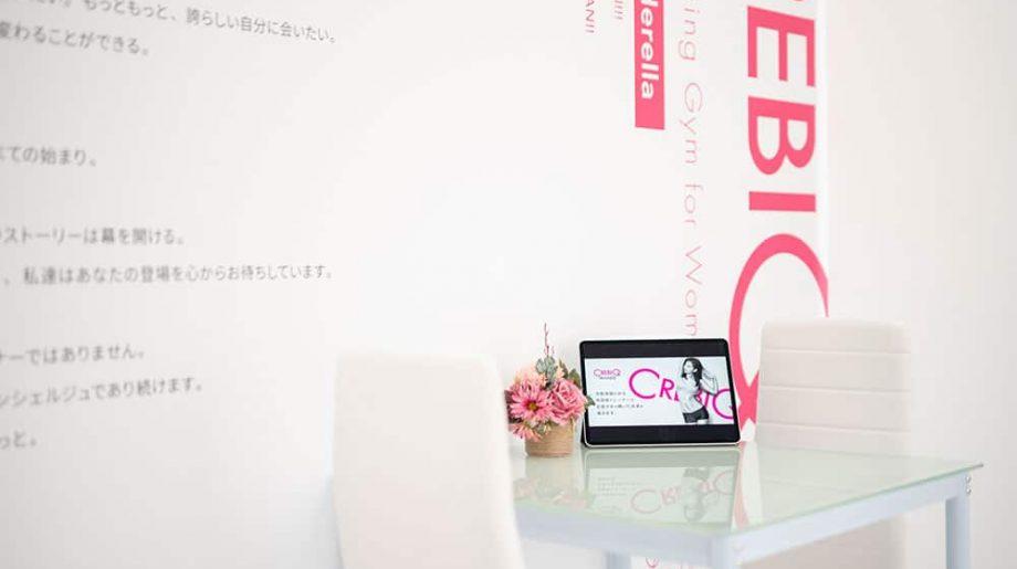 CREBIQ上野店_カウンセリングルーム