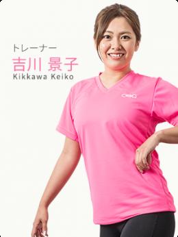 kikkawa_keiko