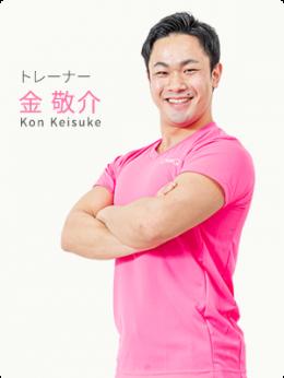 kon_keisuke