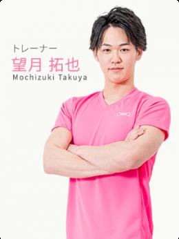 mochizuki_takuya