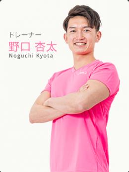 noguchi_kyota