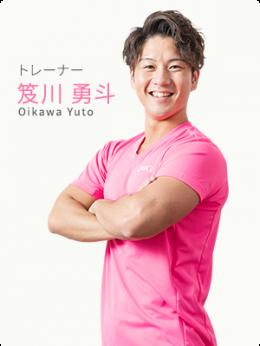oikawa_yuto