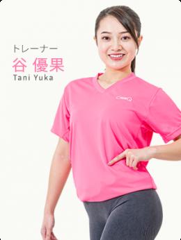 tani_yuka