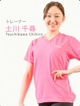 tsuchikawa.png