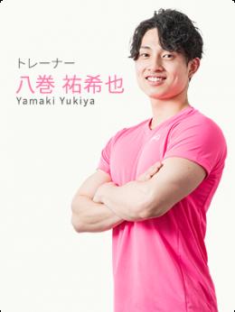 yamaki_yukiya
